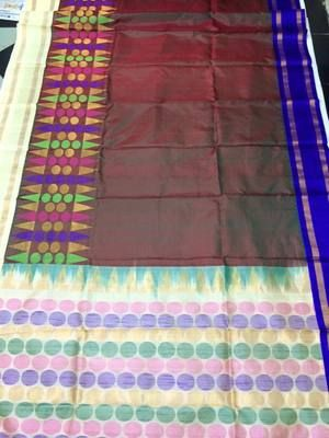 Brown Exclusive Handwoven Pure Silk Saree Silk Sarees on Shimply.com