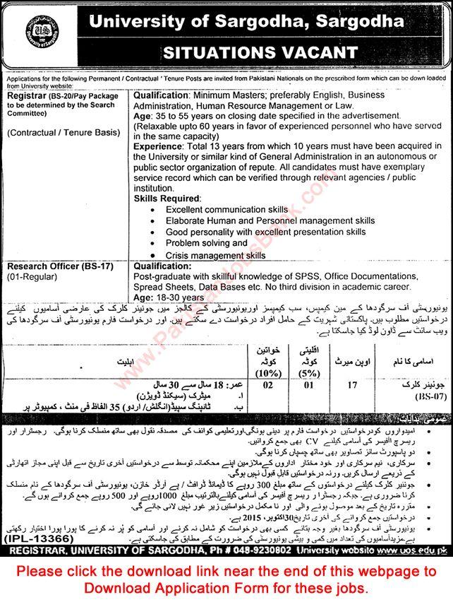 Jobs in Pakistan: University of Sargodha (UOS) Jobs 2015 October App...