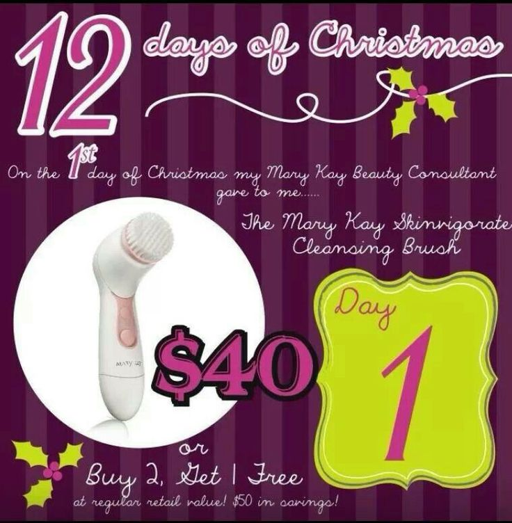 12 Days Of Christmas Party Ideas Part - 30: Mary Kay 12 Days Of Christmas Call Or Text @ 501