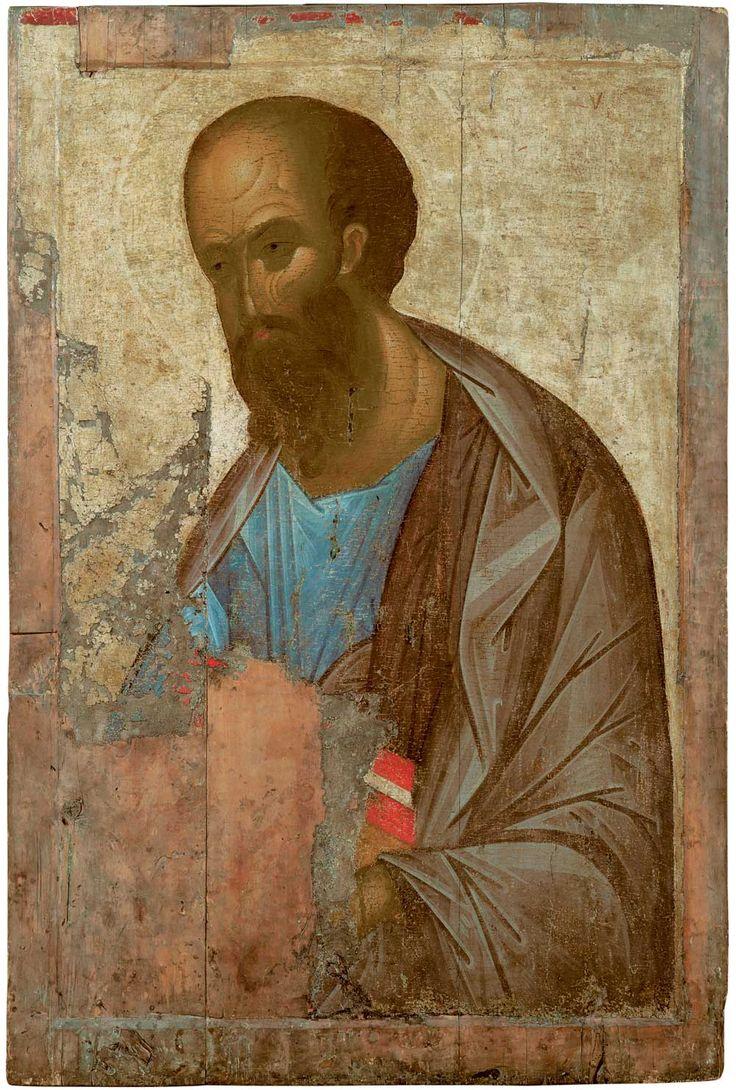 Звенигородский чин. 1410-е. Апостол Павел