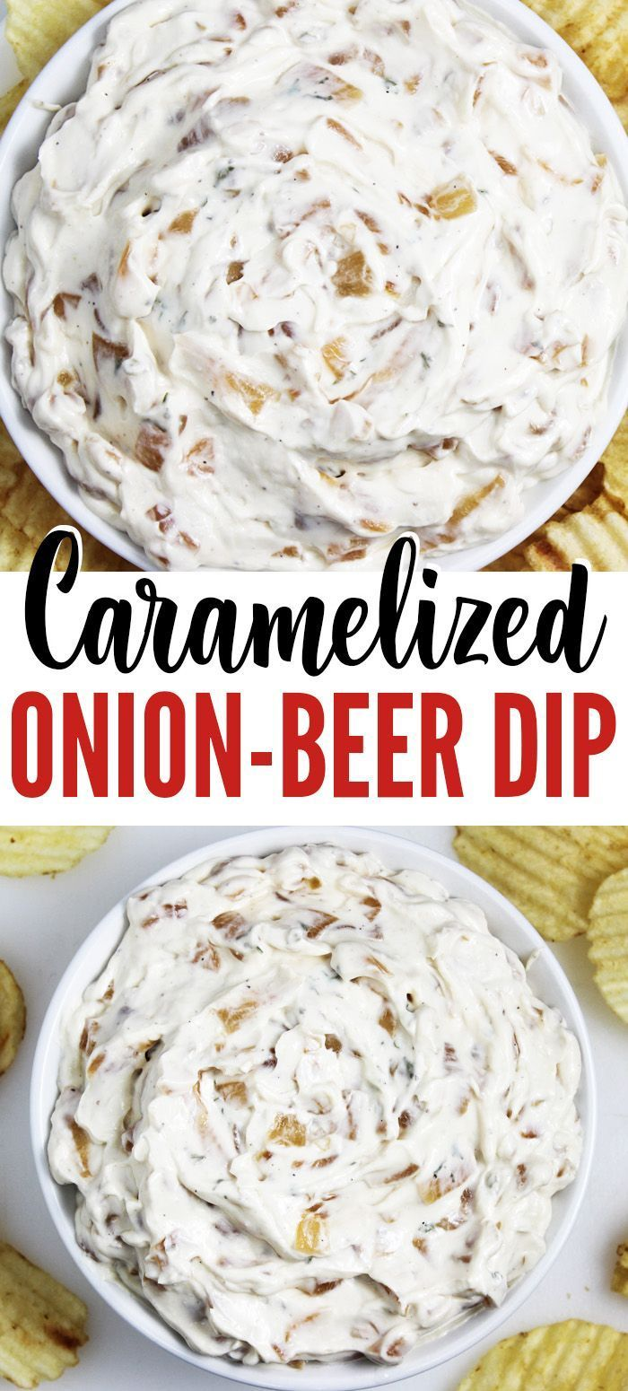 Caramelized Onion Beer Dip Check More At Https Zwiebeln Vasepin Site Caramelized Onion Beer Dip Chip Dip Recipes Beer Dip Beer Dip Recipe