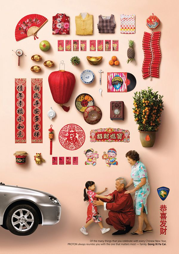 Proton - Things That Matter Most on Behance