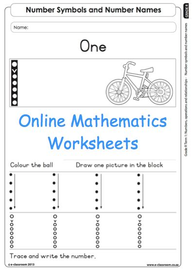 Grade R Online Mathematics Worksheets. For more visit www.e-classroom.co.za
