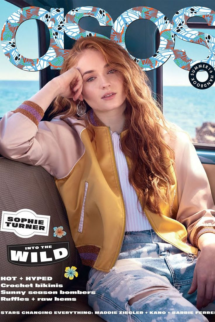 Sophie Turner talks about her dream (cheap) date