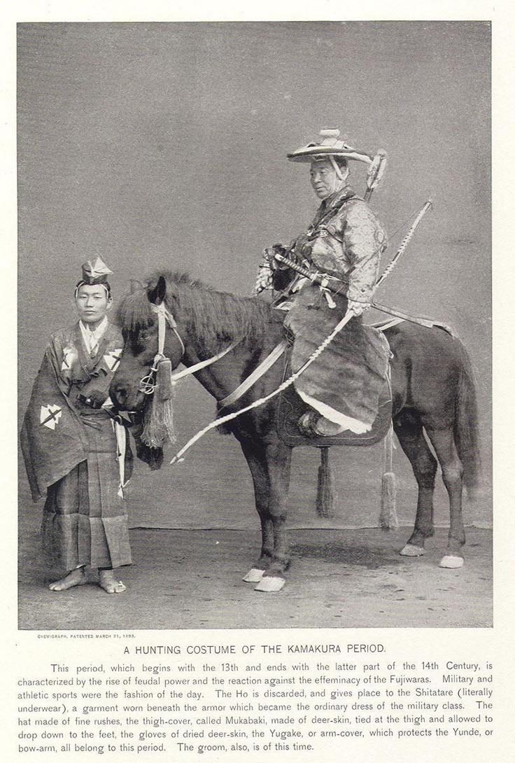139 Best Samurai Archery Kyudo Related Equipment Images