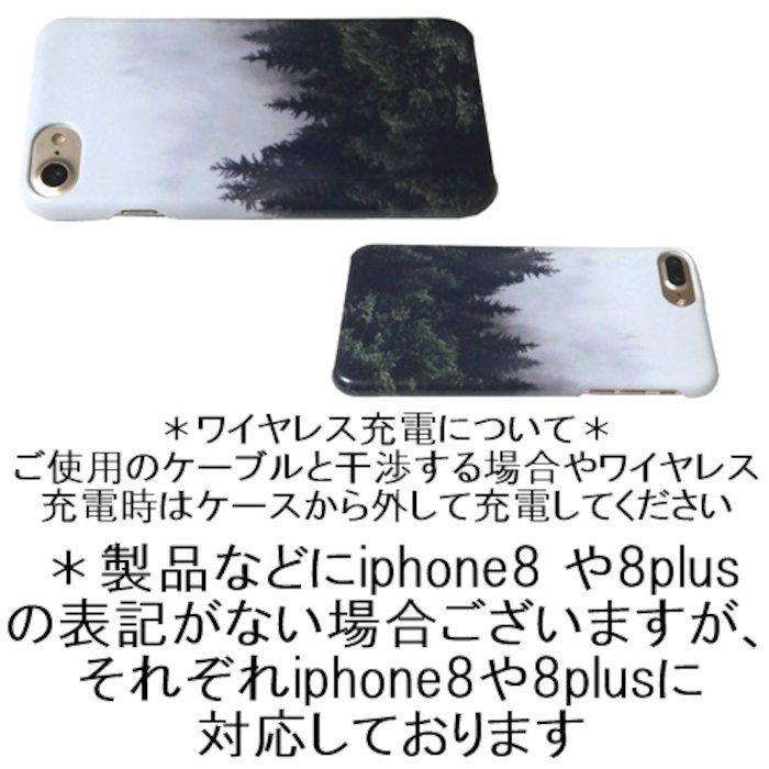 Lemurロンドンデザインiphone8plusiphoone8galaxys7edgeiphone8iphone7iphone6siphone6ケースハードおしゃれ風景画forestcaseiphoneケースgalaxyケーススマートフォンお洒落プラスチックアイフォンカバー海外ブランド