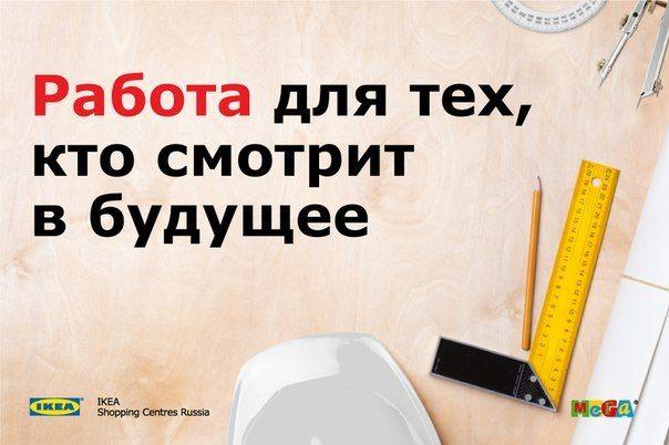 Работа или подработка на дому. Обработка электронной почты, консультирование клиентов. Можно без опыта Обучение бесплатное, в режиме онлайн. График работы свободный.