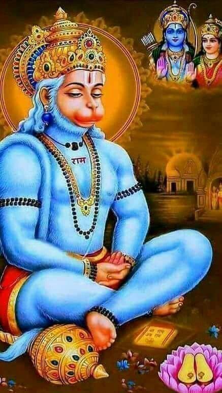 Jay Shri Ram Jay hanuman