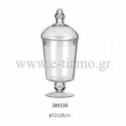 Διακοσμητική Γυάλα με Καπάκι Διάσταση: Φ12 Χ 28 cm
