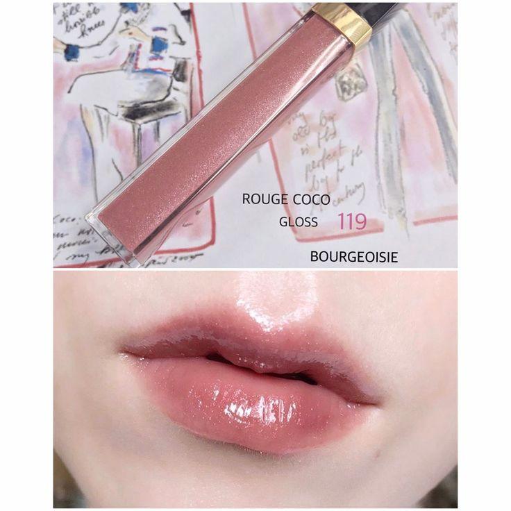 唇はCHANELにおまかせ♡「ルージュ ココ グロス」で史上最高の美人唇に! - LOCARI(ロカリ)