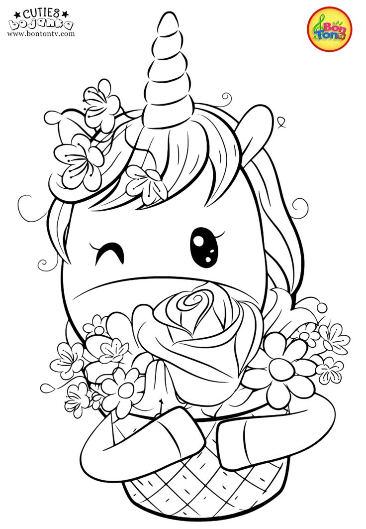 Cuties Coloring Pages For Kids