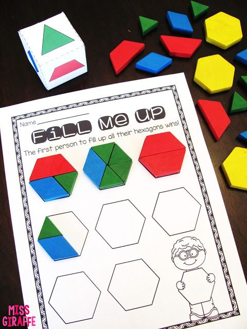 Fill Me Up composing shapes game where kids take turns rolling the dice to be the first to fill their hexagons! Click for a bunch of other composing shapes games and activities for first grade and kindergarten!