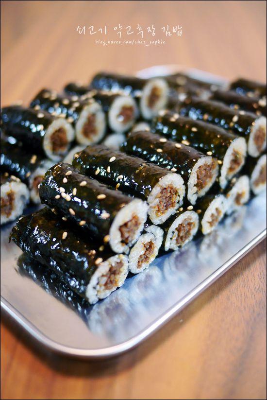 두 가지 재료로 만드는 '쇠고기 약고추장 김밥' 전에 스팸 달걀말이 김밥을 만들어보고 두번째로 도전한 미...