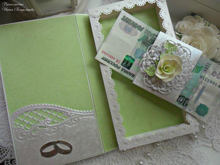 Коробочки и конверты для денежного подарка. – 143 фотографии
