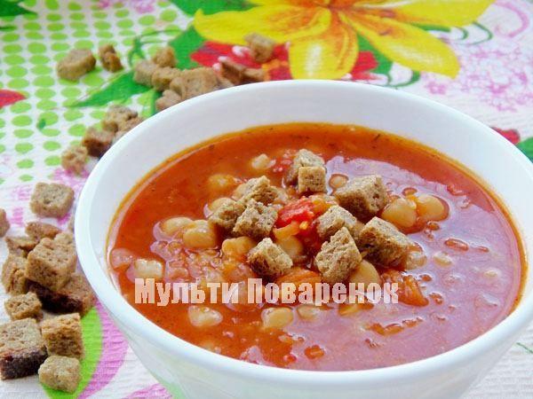 Томатный суп с нутом в мультиваpке Источник: http://multipovarenok.ru/tomatnyj-sup-s-nutom-v-multivarke.html