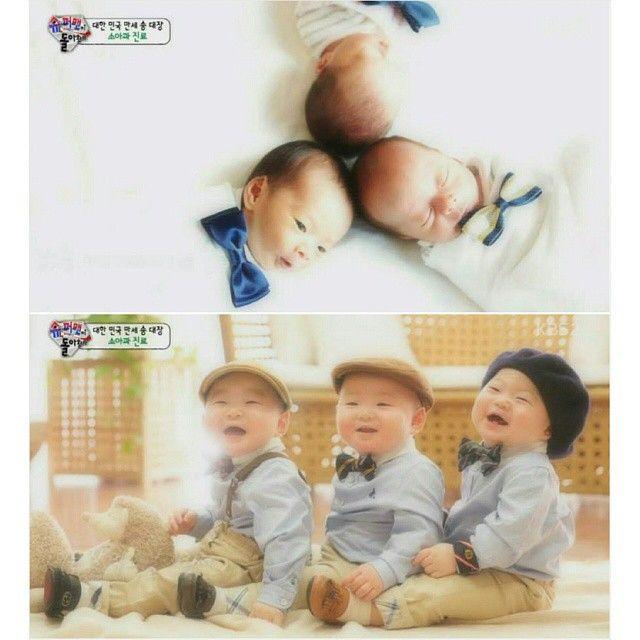 kyowoo triplets