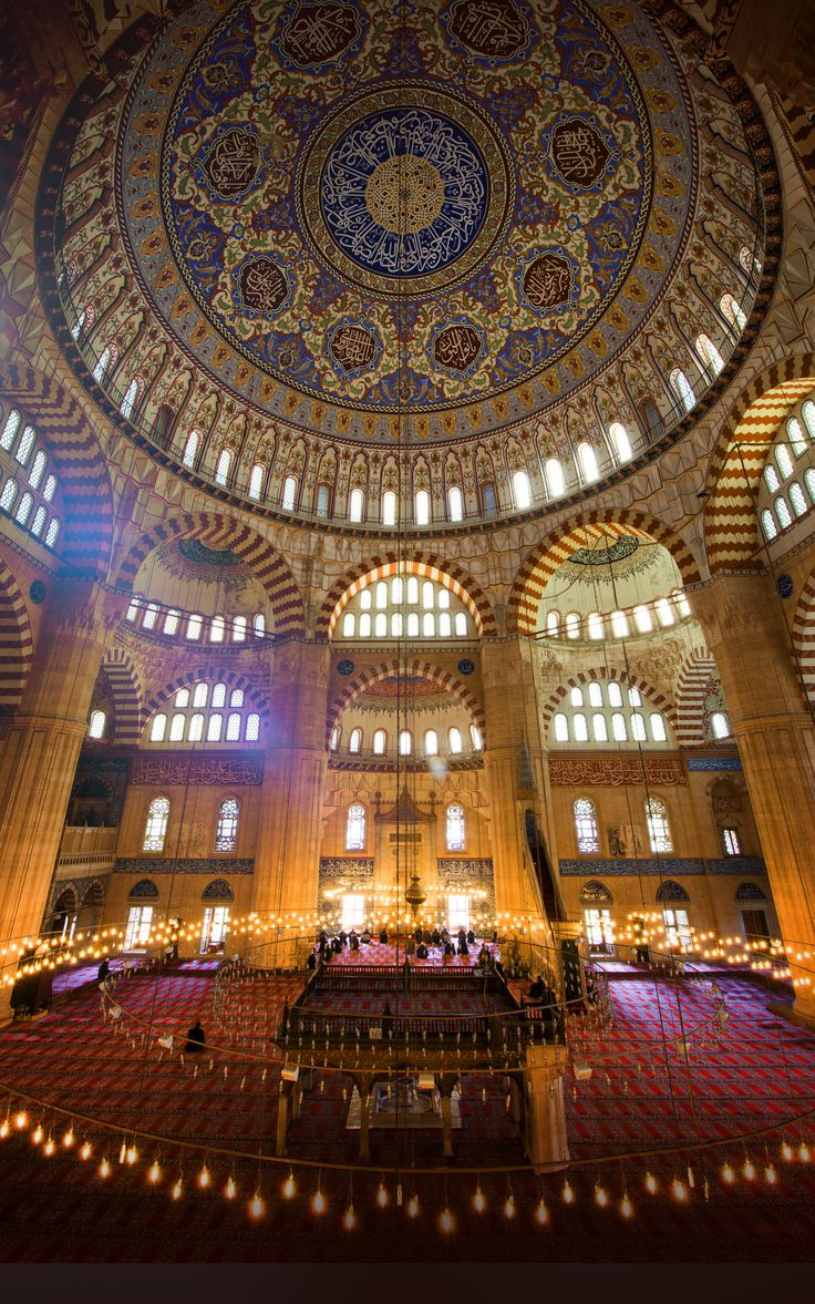 The square Mosque with its single great dome and four slender minarets, dominates the skyline of the former Ottoman capital of Edirne.