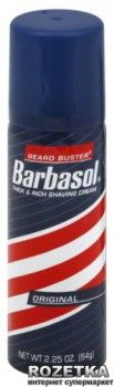 Крем-пена для бритья Barbasol Original Shaving Cream 64 г (051009000331)