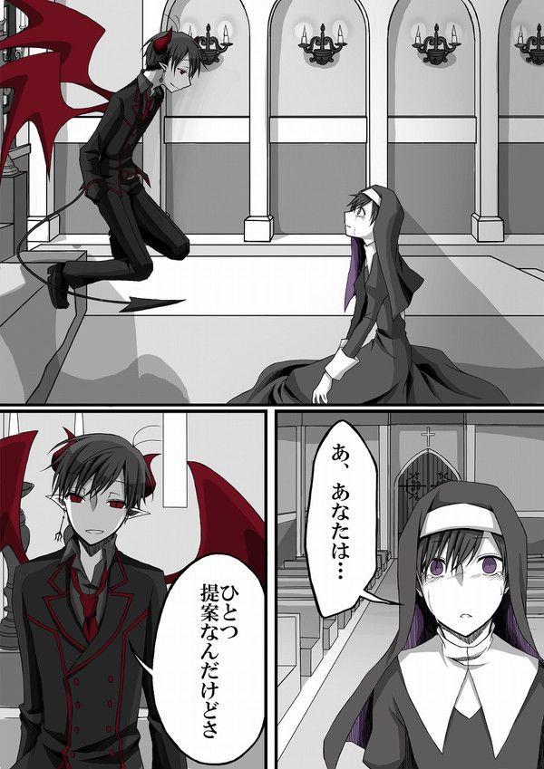 #宗教松 宗教松漫畫&設定 - 姫徒のマンガ | おそ松さん 一松 ...
