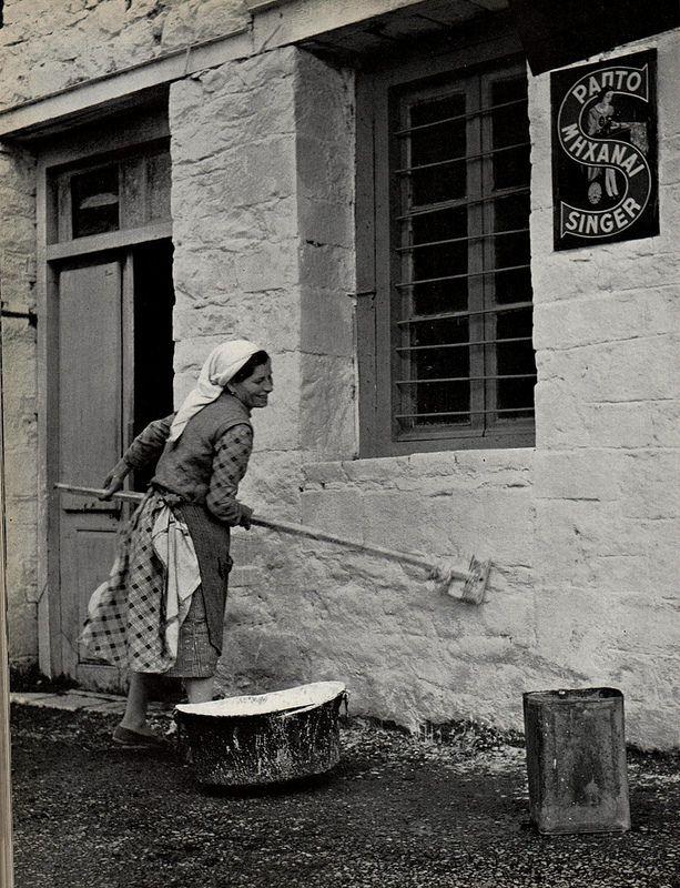 die zwei gesichter Griechenlands,photobook 1959 (31)
