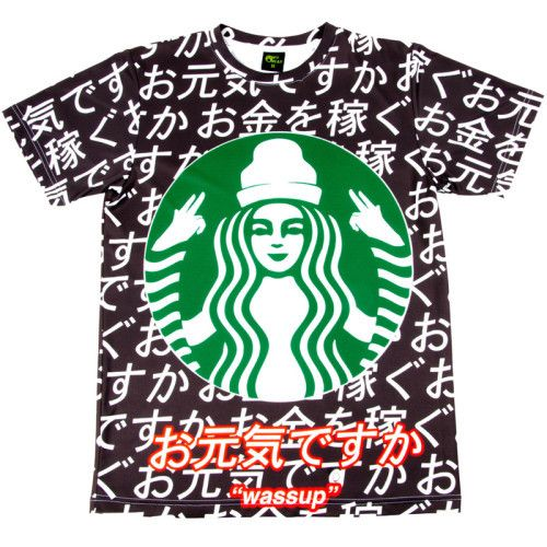 OGENKI STARBUCKS T-SHIRT