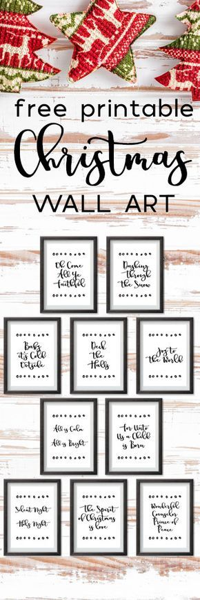 Its time for some Christmas cheer with this set of 10 Free Printable Christmas WALL ART designs! https://myculturedpalate.com/printables/free-printable-christmas-wall-art/