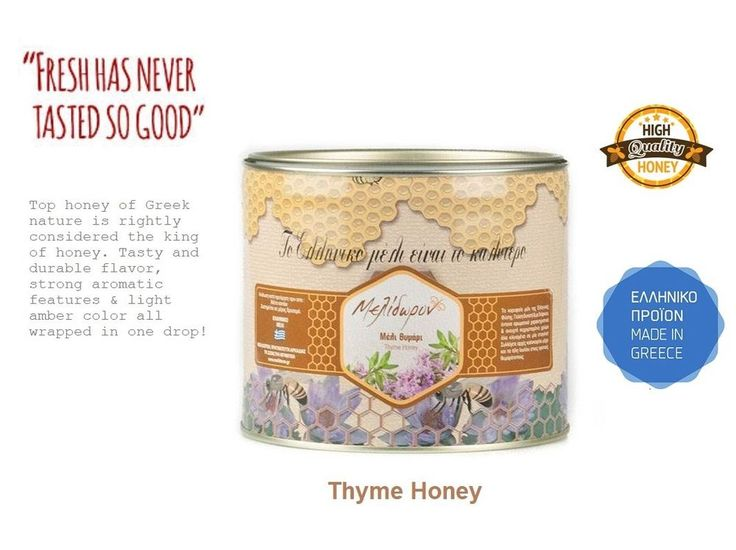 Thyme Honey 3Kg from Southeastern Peloponnesos TOP GREEK EXCELLENT QUALITY HONEY #Melidoron