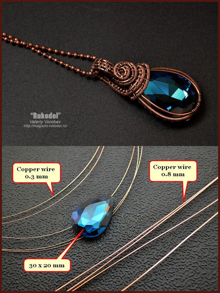 Wire Wrap Tutorial Copper Wire Jewelry In 2020 Copper Wire Jewelry Wire Jewelry Wire Jewelry Patterns