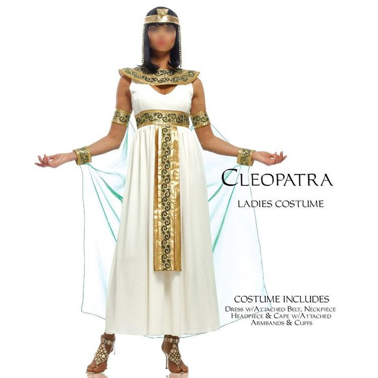 Ancient egypt clothing for women