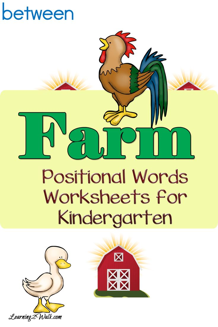 1000+ ideas about Positional Words Kindergarten on Pinterest ...