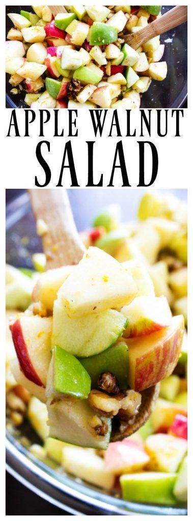 APPLE WALNUT SALAD - A Dash of Sanity