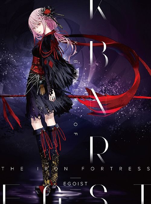 CDJapan : Kabaneri of the Iron Fortress [w/ DVD, Limited Edition] EGOIST CD Maxi