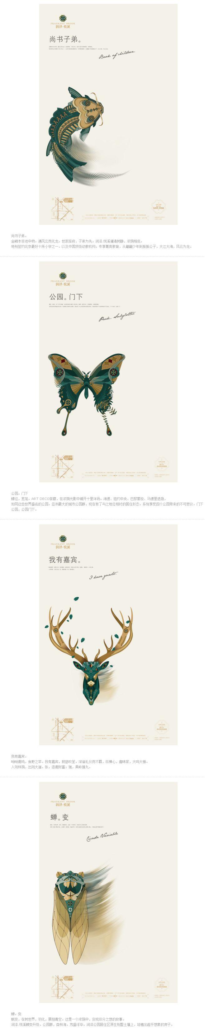 设计师老范儿's MOKO 个人网站 |...