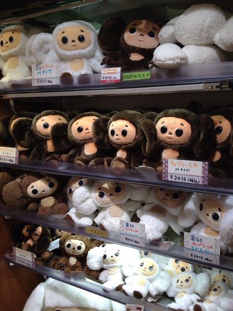 Cheburashka plush dolls