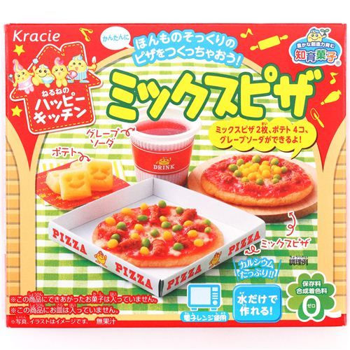 Happy Kitchen Mini Pizza Kracie Popin' Cookin' DIY candy