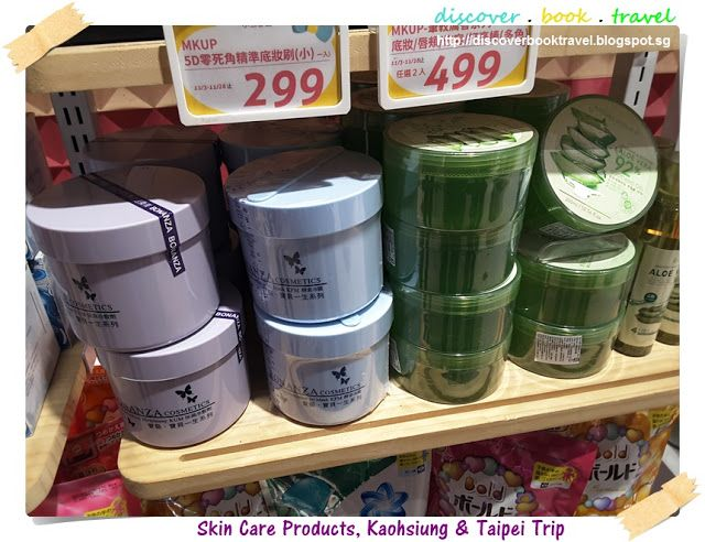Top 10 Skincare Products To Buy In Taiwan Discover Book Travel Popular Skin Care Products Skin Care Japanese Skincare