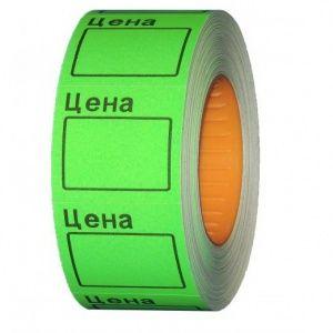 Ценник ролик. зеленый 29*28мм (500эт./160рол.) АРТИКУЛ ЦР 29*28 зеленый ОПИСАНИЕ Ценник роликовый зеленый самоклеящийся 29х28мм, имеет яркую окраску, легко крепится на любом товаре.