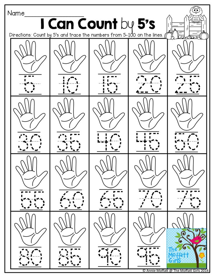 Counting by 5's and TONS of other helpful printables ...