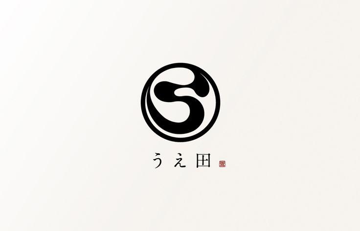ロゴ・マーク|WORKS事業実績|20% inc. 札幌・旭川 デザイン・プロダクツ・企画制作