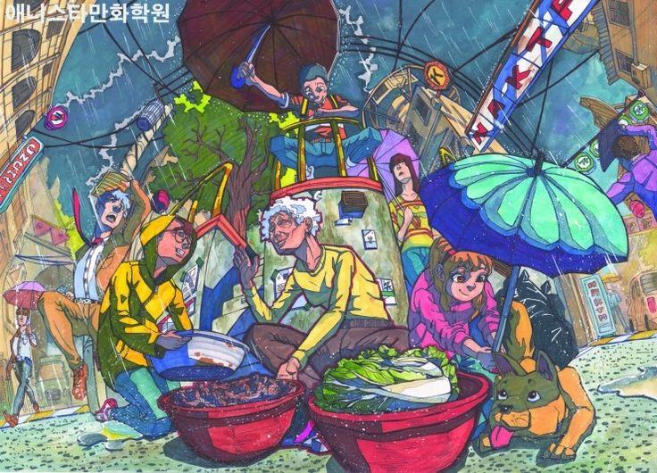<인천만화학원/인천애니스타/인천미술학원> 건국대유형 상황표현 : 네이버 블로그