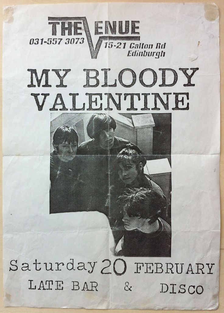 my bloody valentine band lyrics