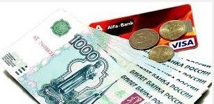 Срочные денежные займы онлайн - оформление кредита через интернет