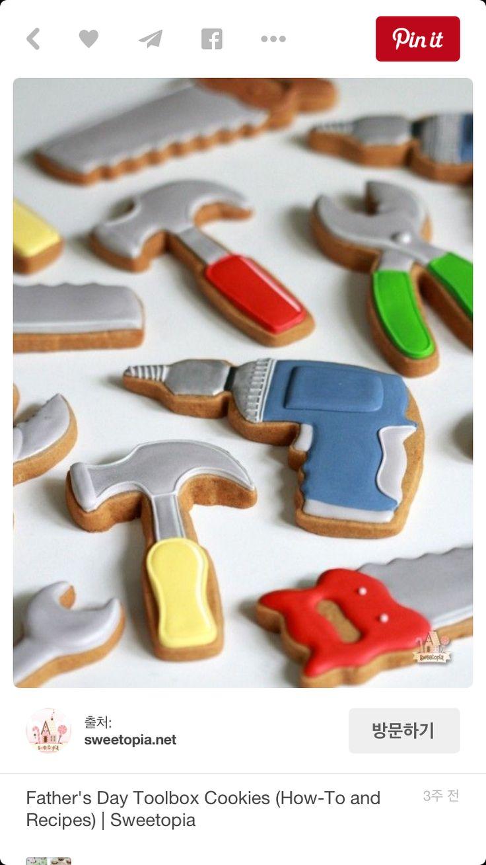 Tool set cookies