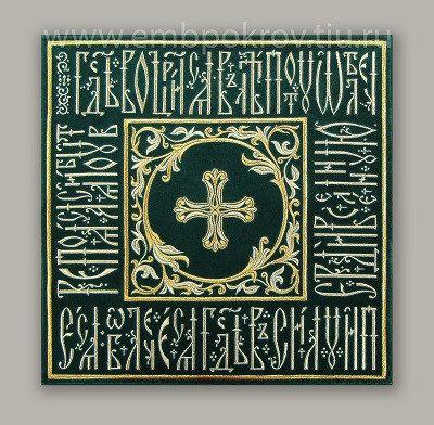 Комплект литургического набора Евангелисты  (воздух и неразрезные покровцы), фото 2