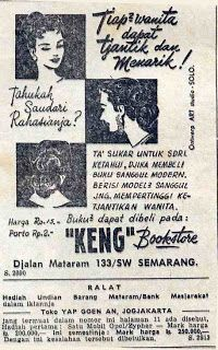 "Indonesian Old Commercials: ""KENG"" Book Store"
