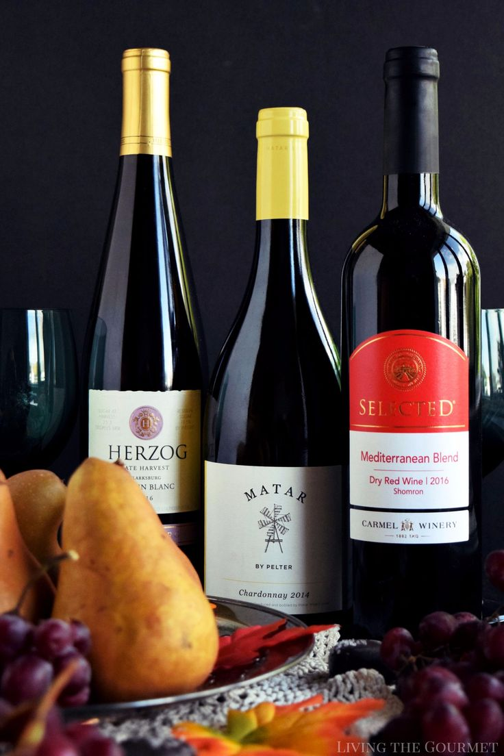 Wines for Rosh Hashana