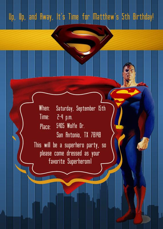 superman birthday invitation by irrelephant designs