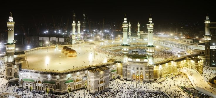 Top 8 cele mai frumoase moschei din lume. Cele 3 locuri sfinte ale islamului