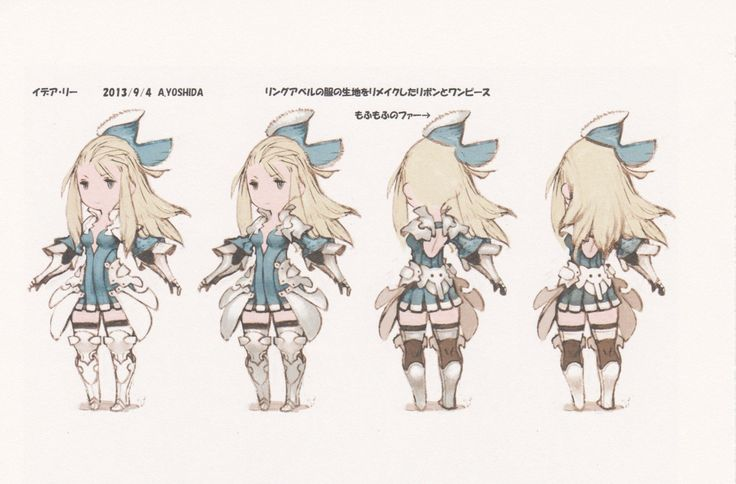 bravely default design work - Google 搜索