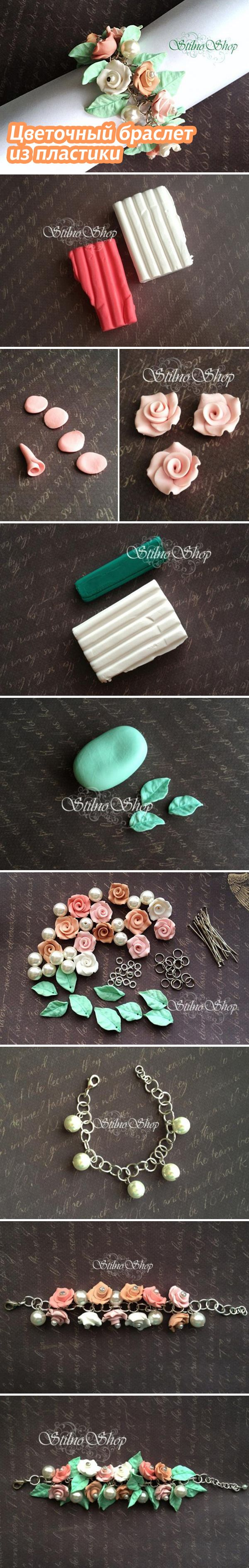 Мастерим нежный браслет из бусин и цветов (лепка и сборка) / Polymerclay Bracelet Tutorial
